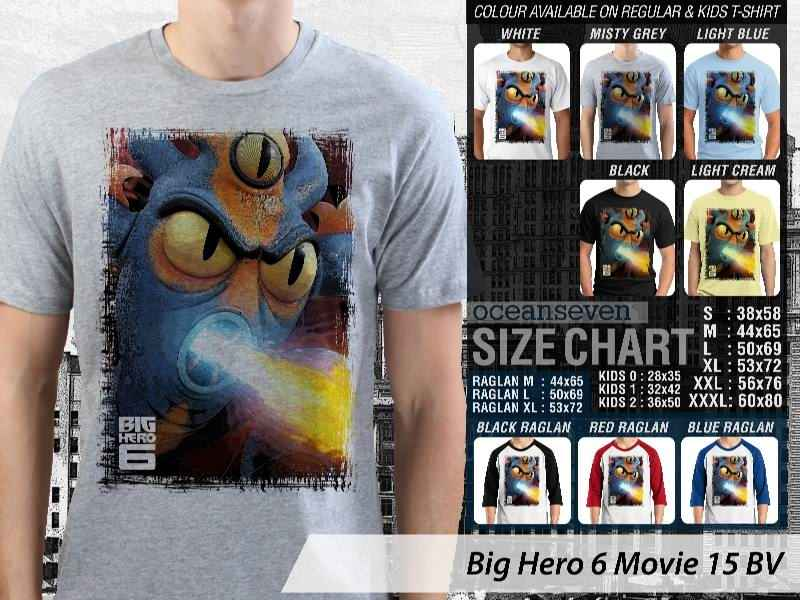 KAOS DISTRO OCEANSEVEN - BIG HERO 6 EDITION
