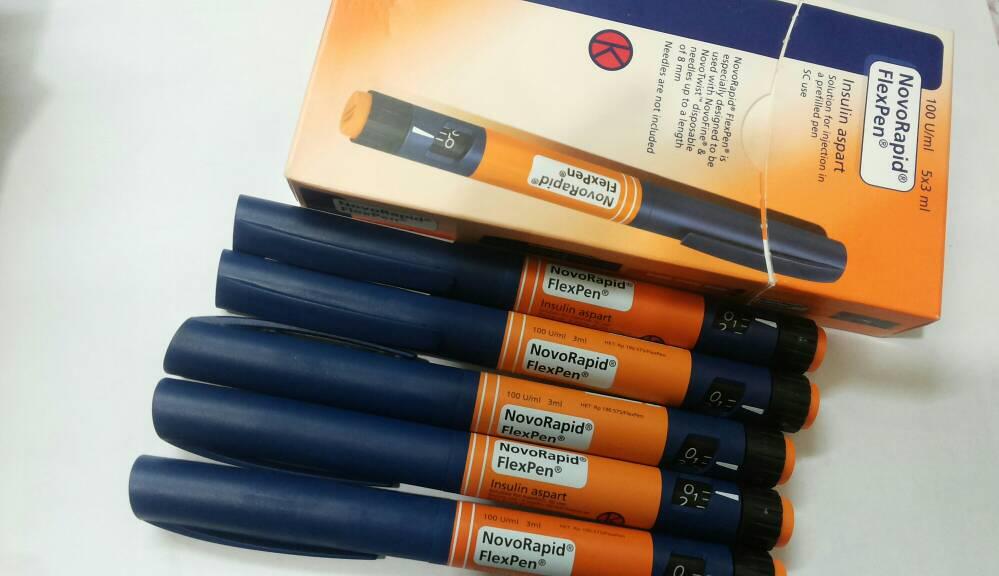 novorapid flexpen. insulin novorapid flexpen adalah obat untuk penurun kadar gula bagi penderita .