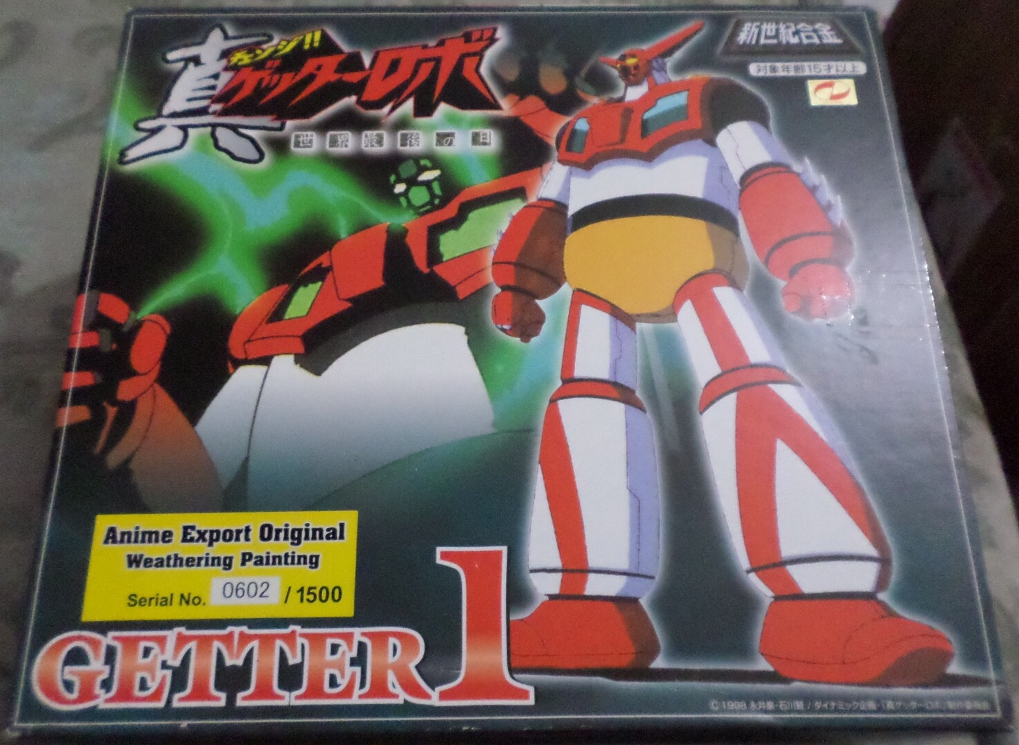 Jual aoshima getter 1 anime export weathering painting limited dazzle toys tokopedia