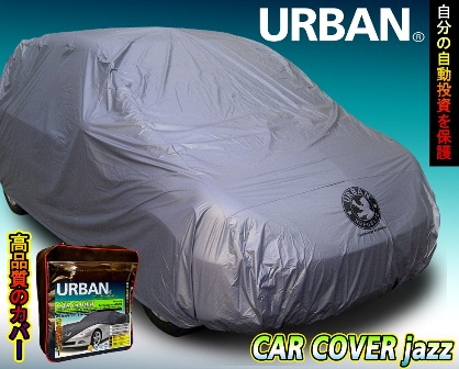 Urban Cover Mobil City Car Honda Jazz - Waterproof