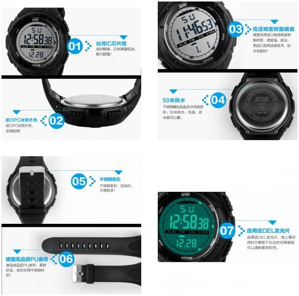 Jam Tangan DG1025 SKMEI S-Shock Sport Watch Water Resistant 50m