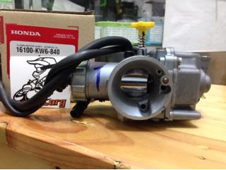 Karburator PE 28 16100-KW6-840