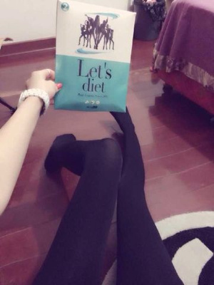 harga NEW Leggings Let's Diet, MAGIC DIET LEGGING 95.83% Tokopedia.com