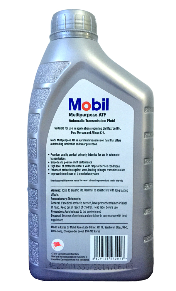 Jual MOBIL Multi Purpose ATF Automatic Transmission Fluid
