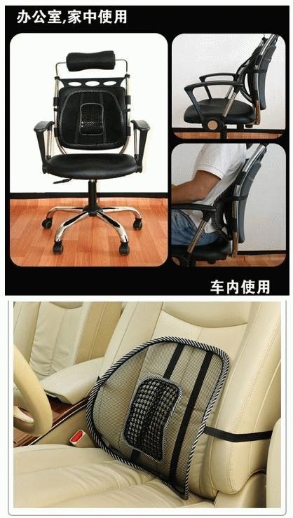 harga back support penyanggah punggung duduk cushion car penahan tulang Tokopedia.com