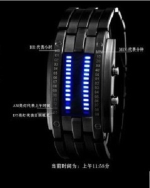 Jam LED Knight Watch unik murah