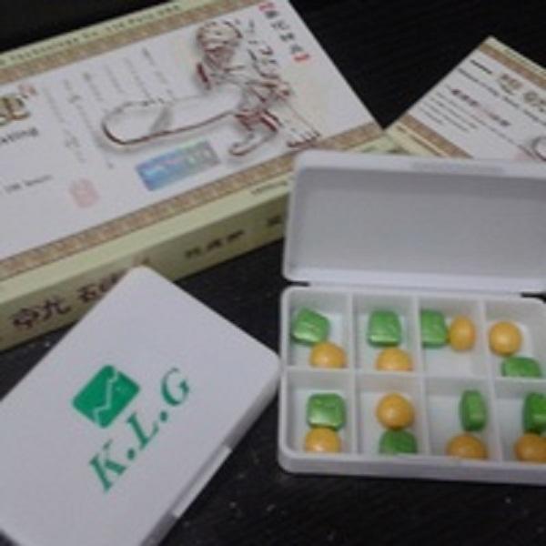 Obat Pembesar Penis Pria KLG Pills Herbal Asli Usa -. Source · 583420_5189819e-9577