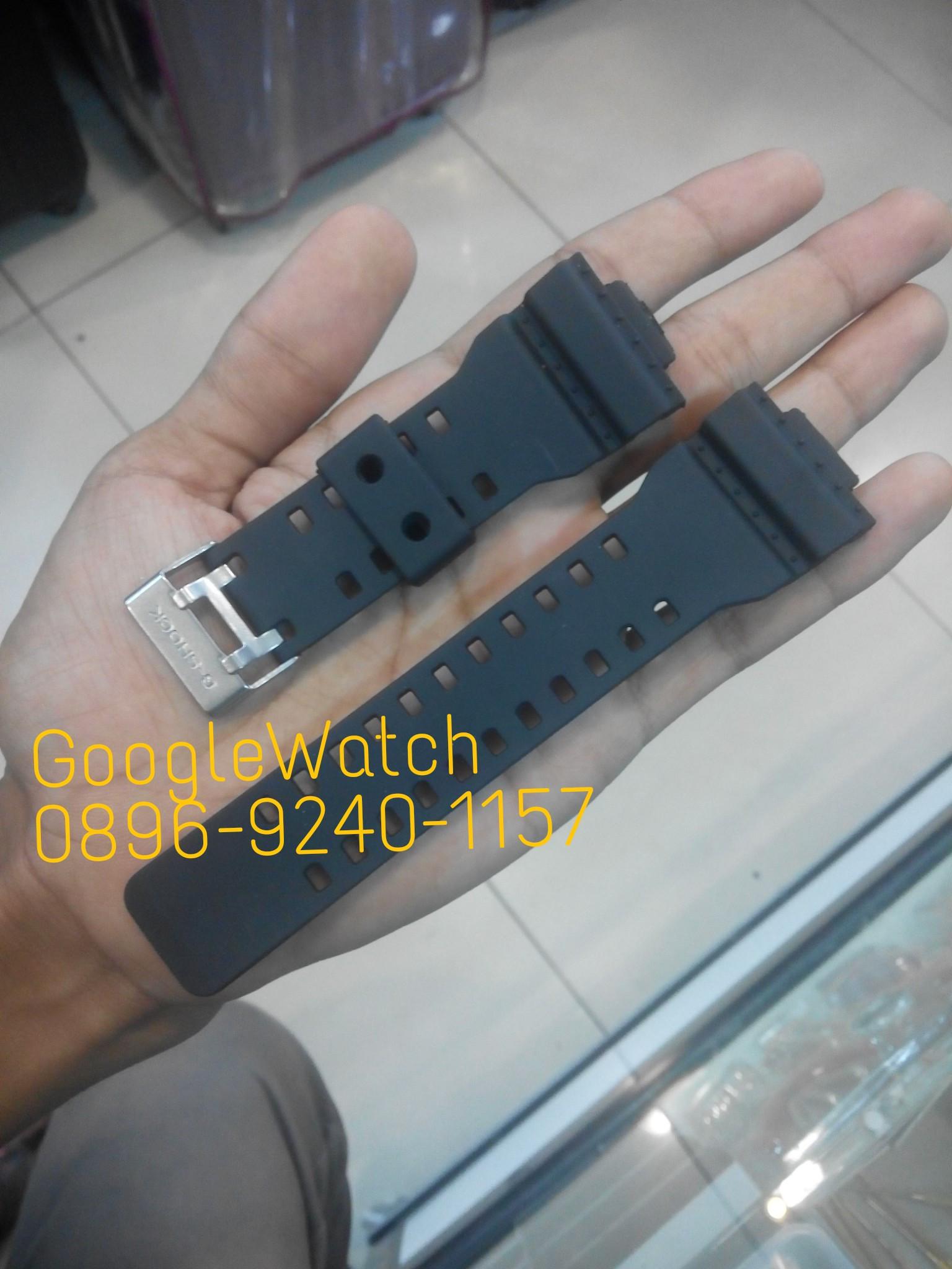Tali Jam tangan G-Shock