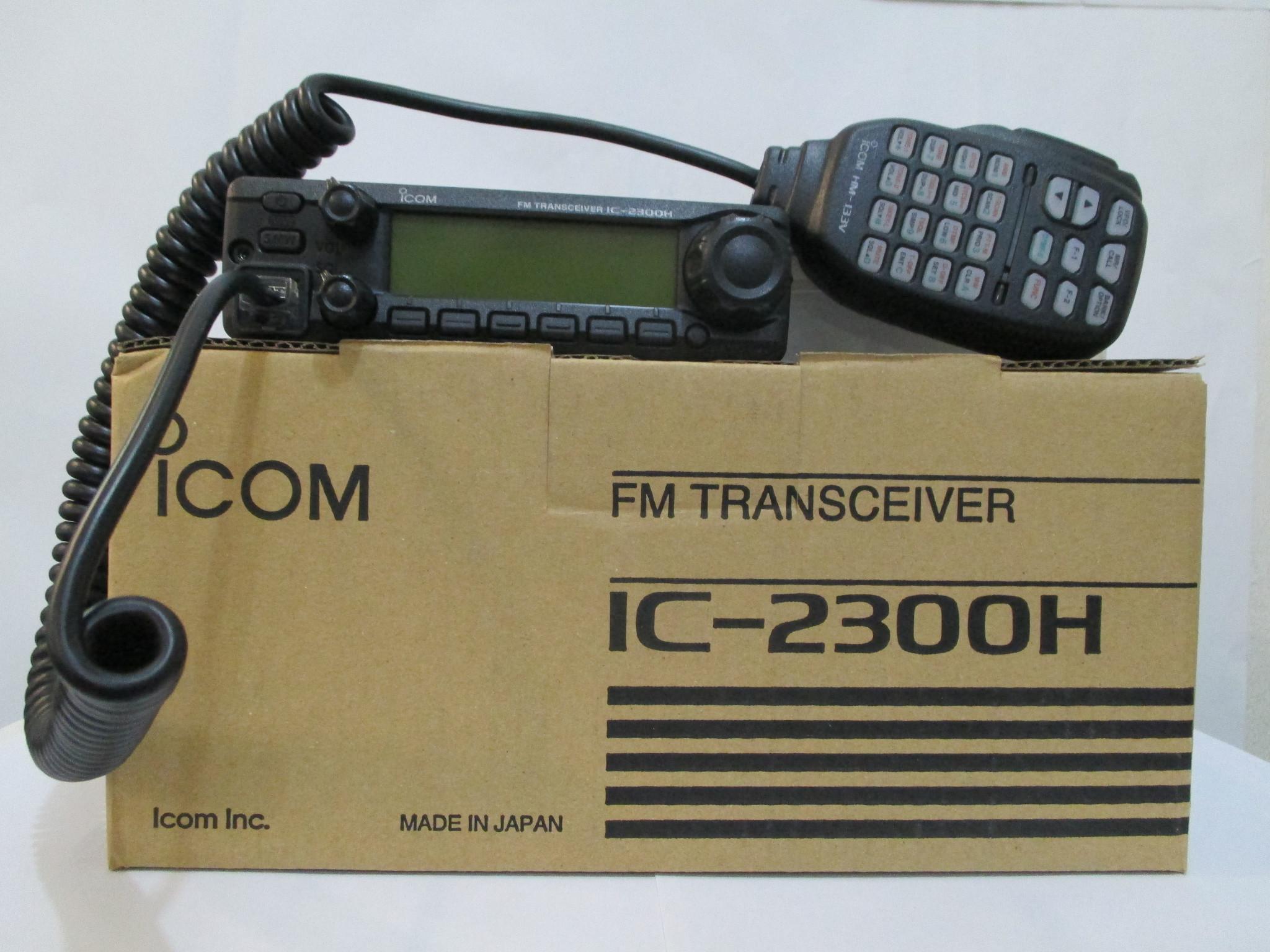 harga RIG ICOM IC 2300H Tokopedia.com