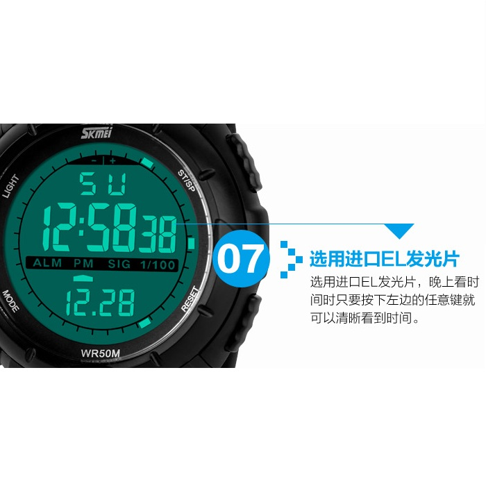 SKMEI S-Shock Sport Watch Water Resistant 50m - DG1025 black