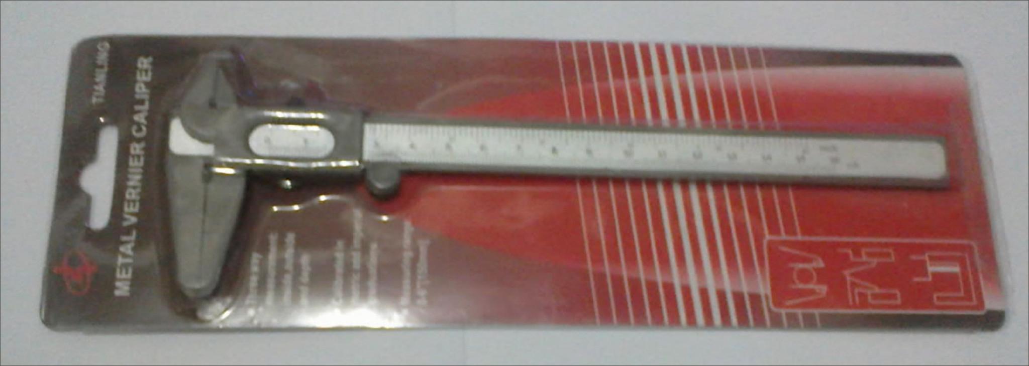 Jual Penggaris Sigmat 16cm Sigmat Murah
