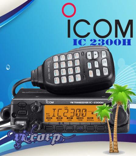 harga Rig ICOM - IC 2300H Tokopedia.com