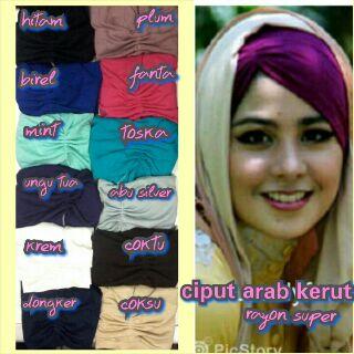 Kerudung / Hijab / Inner risty togar