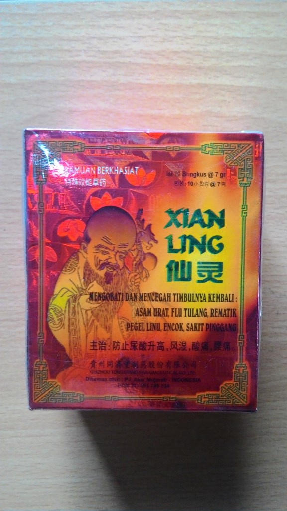 Xian ling pictures - brain clipart for kids black and ...