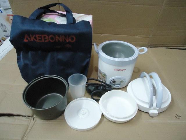 harga Mini Rice Cooker / Mini Magic com Akebonno MC-1688 Tokopedia.com