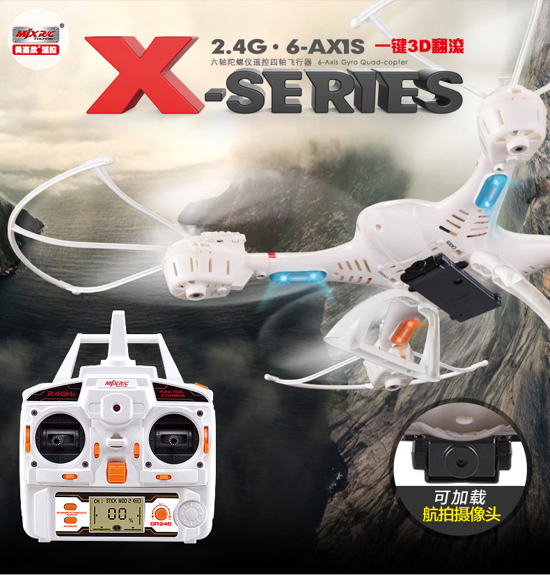 Drone MJX X400 with Wifi Camera C4005 2.4G 6-Axis