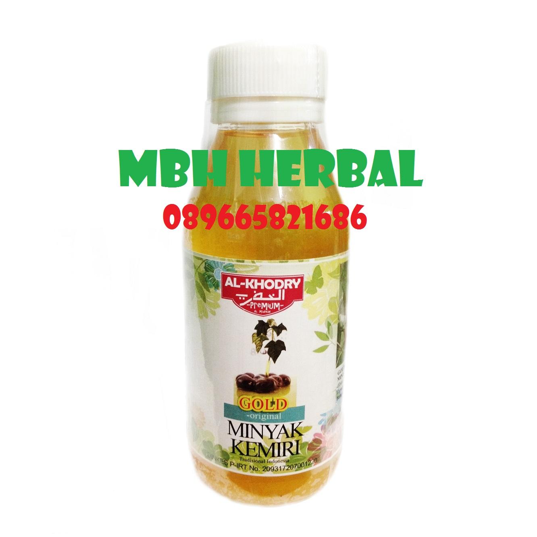 Minyak Kemiri Al Khodry Penumbuh Rambut 125ml 2 Botol Collagen Lip Premium Penyubur 125 Ml Harga Gold Original Source Sari Plus 1 Pcs Kemasan