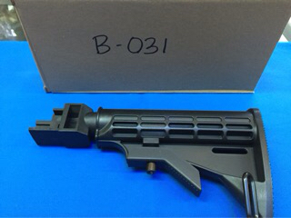 harga Popor Air Soft Gun type B-031 Tokopedia.com