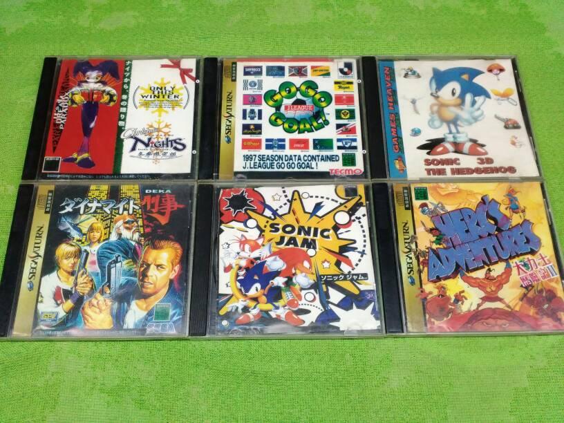 harga Sega Saturn / SS Sepaket Kaset Kopab Judul Kerenzzz Tokopedia.com