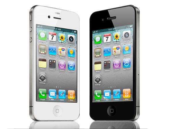 harga NEW# APPLE IPHONE 4G [32GB] BLACK & WHITE CDMA Tokopedia.com