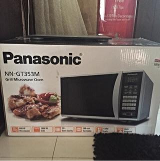 harga microwave oven Tokopedia.com