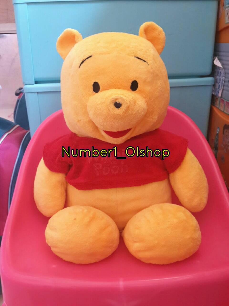 harga Boneka Winnie The Pooh Tokopedia.com