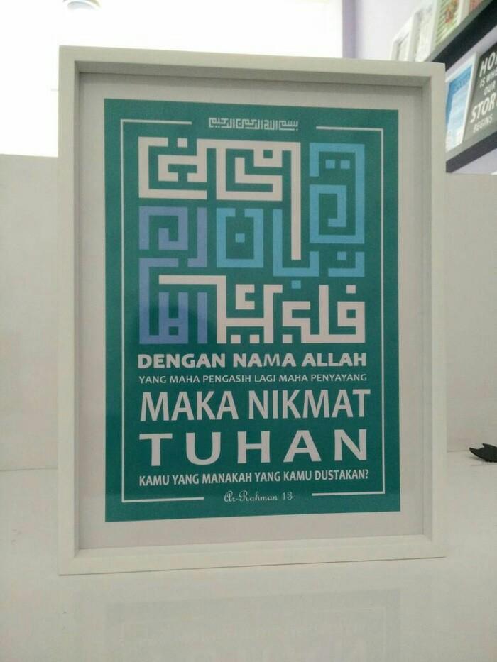 Pajagan Lukisan Kaligrafi Surat Ar Rahman Ayat 13 Uk 60x40
