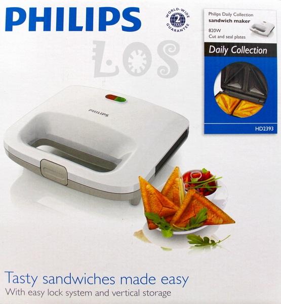 Philips Sandwich Maker (HD-2393) (SKU:00043.00008)