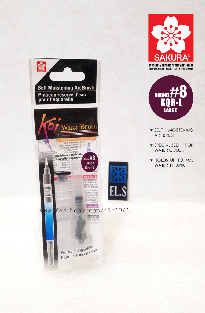 Sakura Koi Water Color Brush Large (XQR-L)