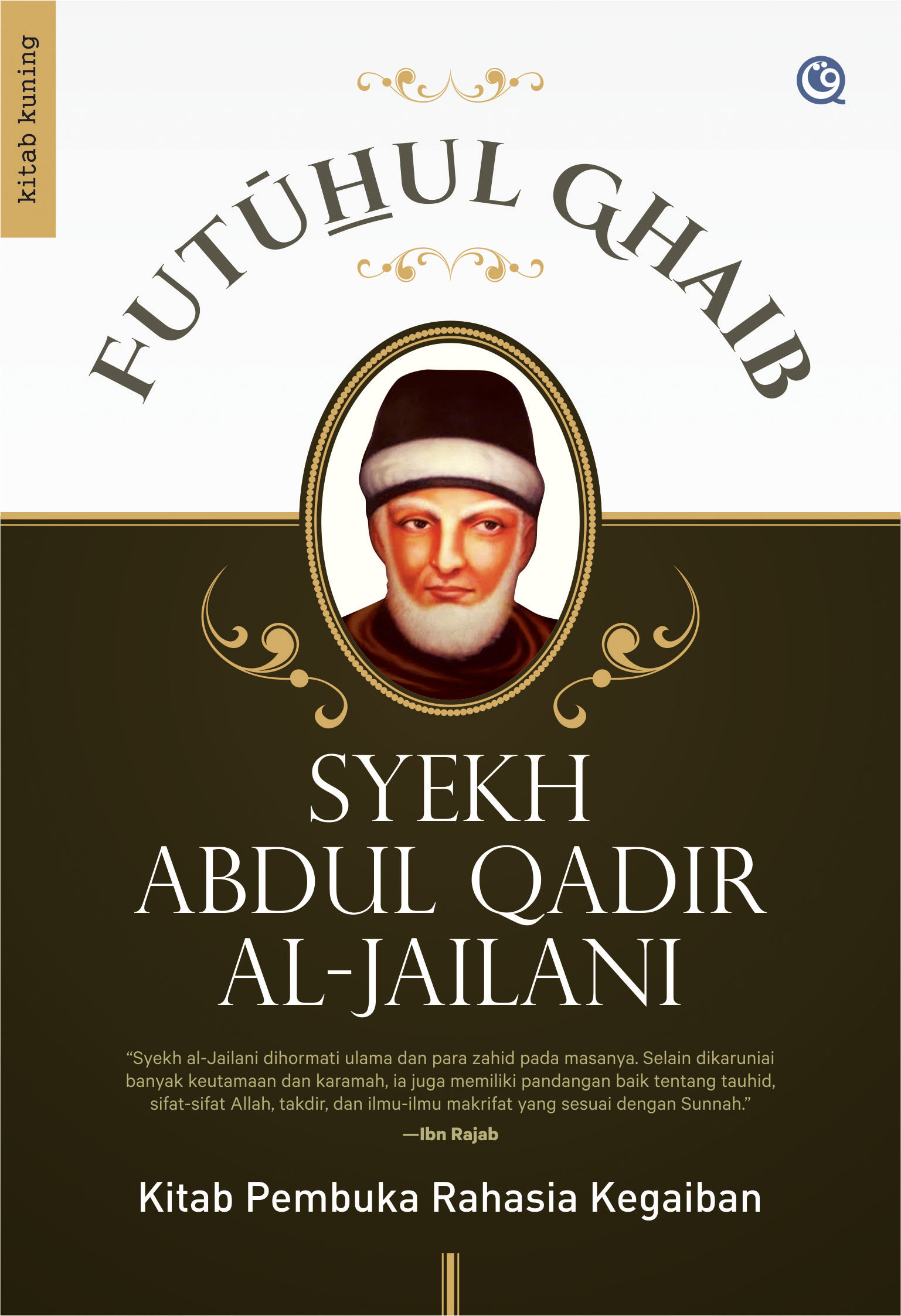 FUTUHUL GHAIB PDF DOWNLOAD