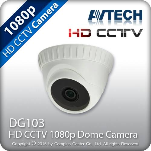 Avtech Camera CCTV Indoor HD 2 MP DG103 Made Taiwan
