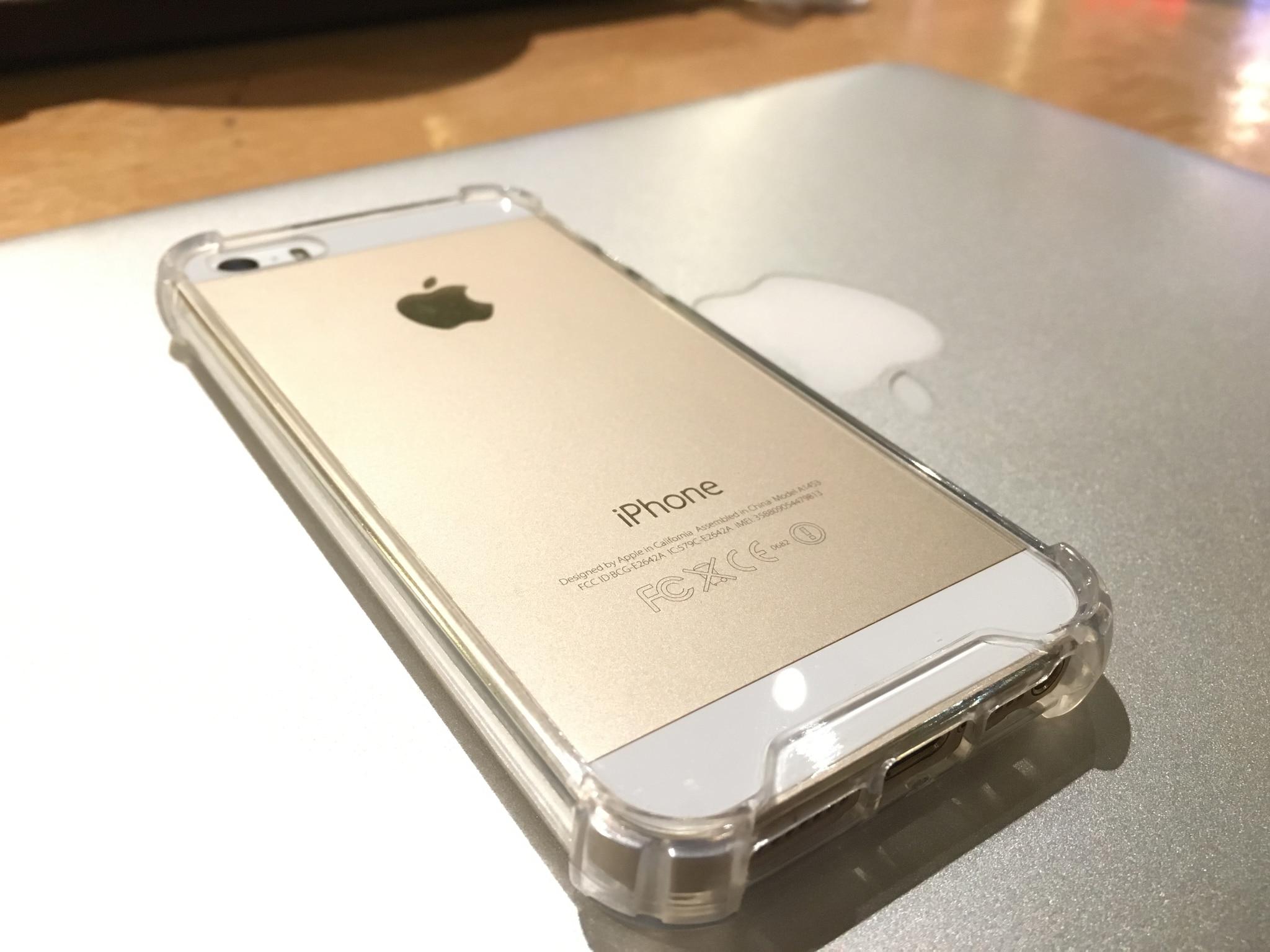 ... Kelebihan Oem Anticrack Case Anti Crack Case Anti Shock Case For Source Iphone 5 Anti Crack