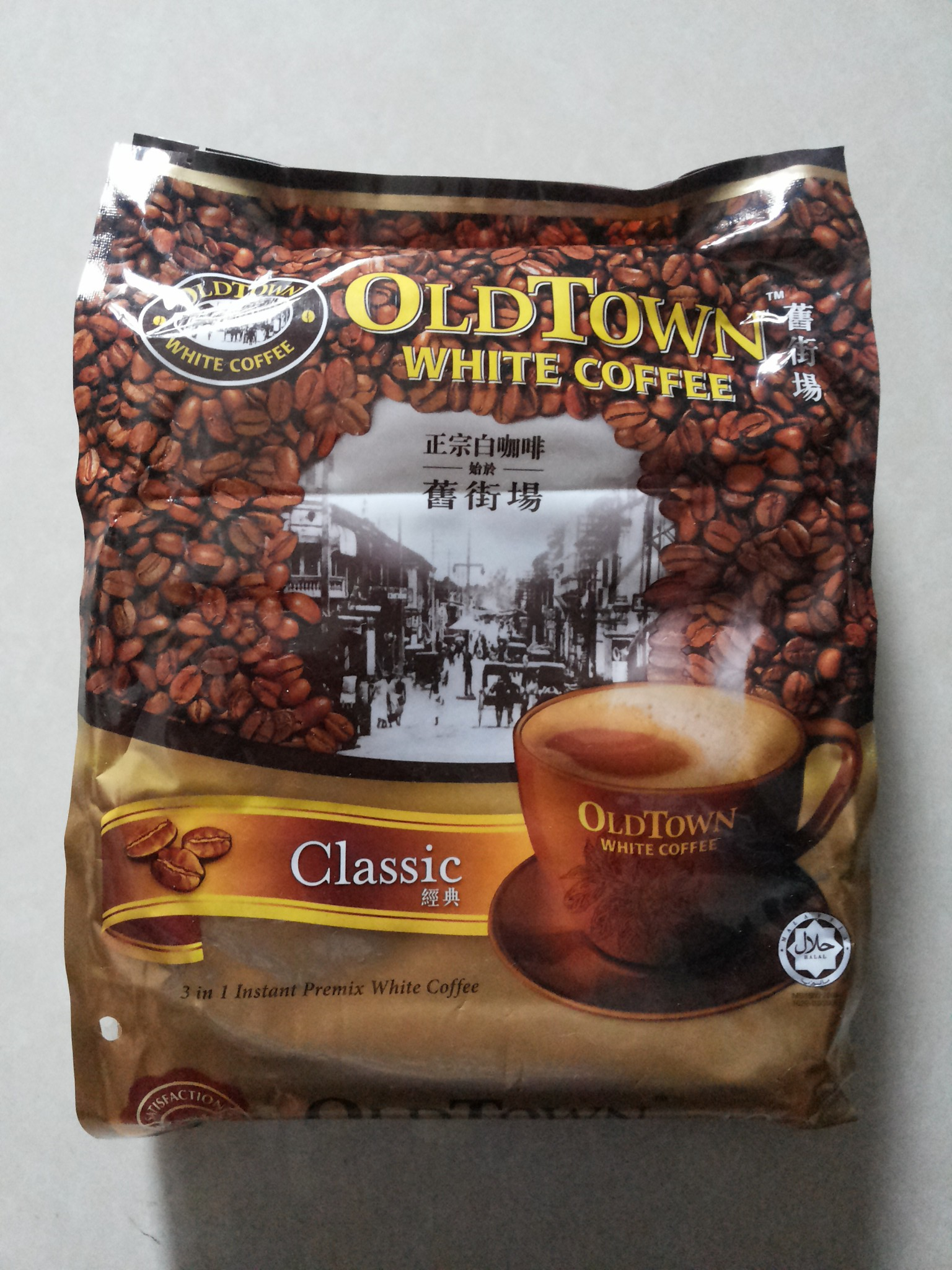 old town white coffee 1 Oldtown white coffee company expanded vertically into the food service industry by opening a chain of cafes  , old town kopitam butterworth,.