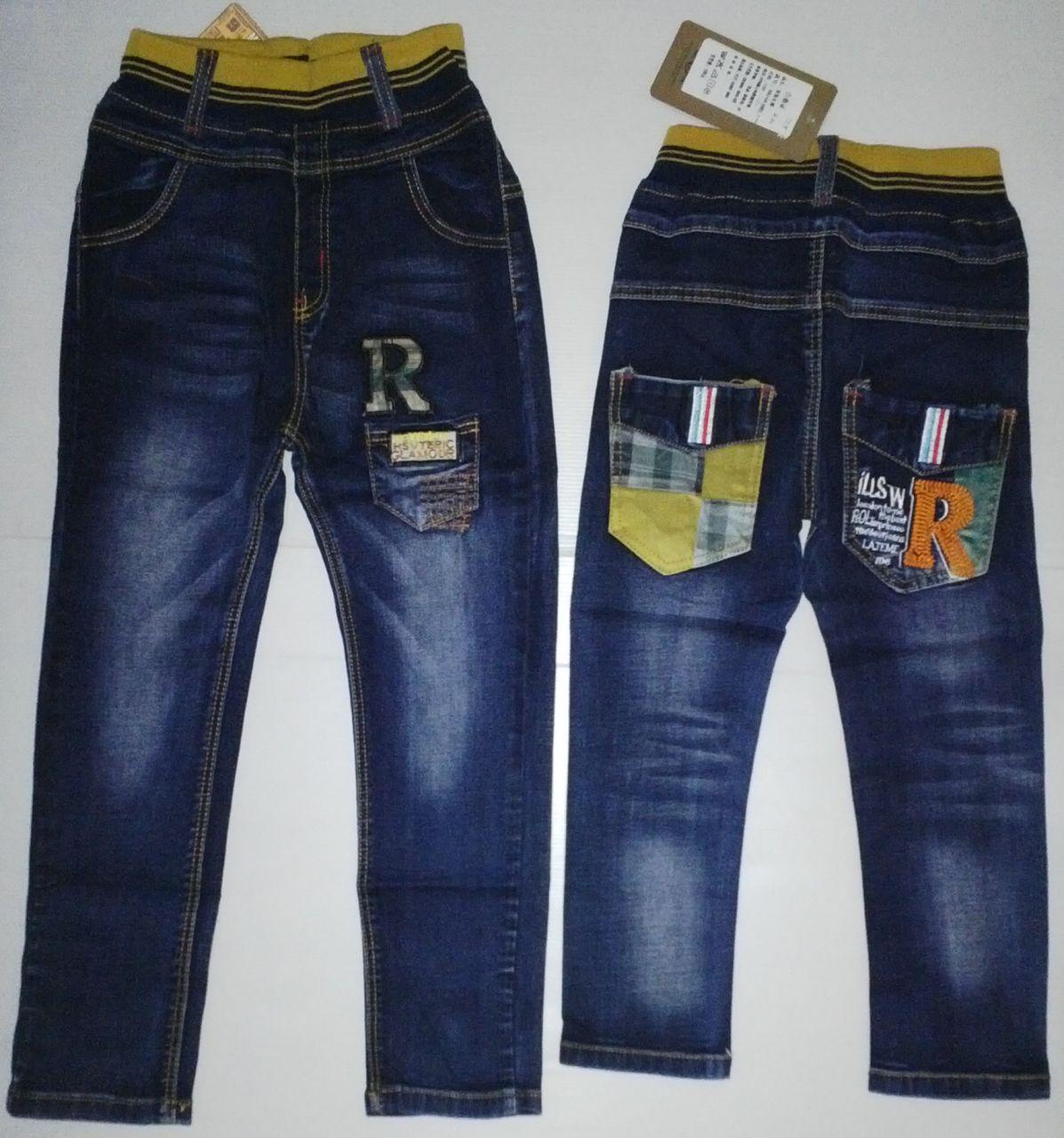 Celana Jeans Panjang Anak Laki