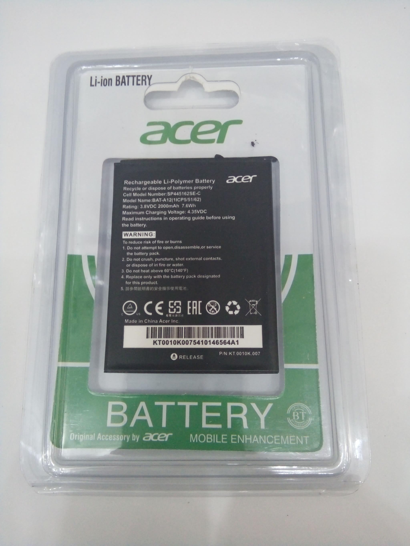 Jual Baterai Acer Liquid Z520 Original
