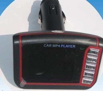 MP4 UNTUK MOBIL, MP4 FM Modulator LCD 1.8 Inch - Tanpa Memory, HARGA G