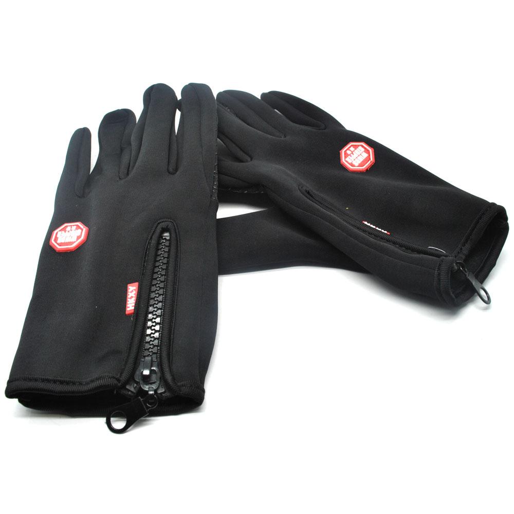 harga Sarung Tangan Motor Sepeda Gunung Anti Slip - Size M - Black Blanja.com