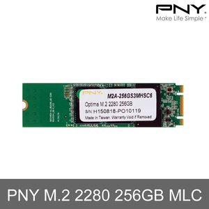SSD PNY OPTIMA M.2,2280,256 GB. GARANSI RESMI 3 TAHUN