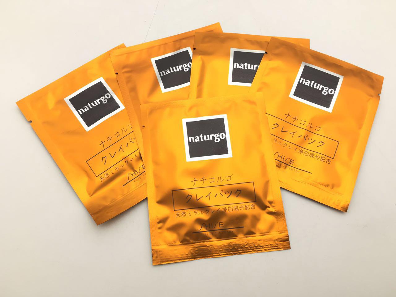 Jual Sachet Masker Naturgo Bpom Original By Shiseido Luxurious Hanasui Lumpur Per Box