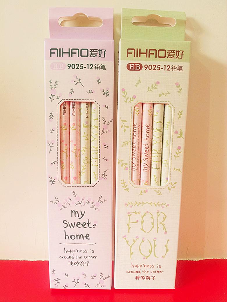 Pensil Serut / Pensil Raut HB My Sweet Home & For You