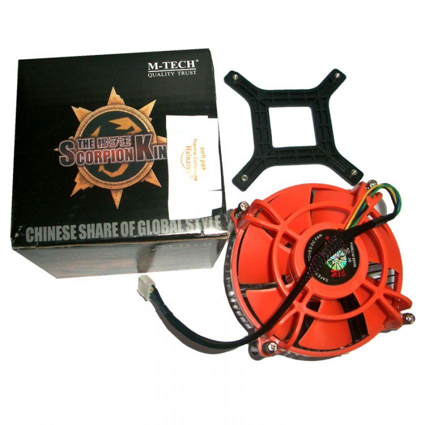 Fan LGA 775 / HF-560 Scorpion King / Cooler Processor / Fan Processor