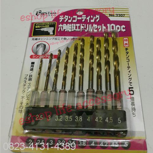 Refill MATA BOR Drill Chas CHARGER Set 10 Pcs Drill Bit Alat Murah