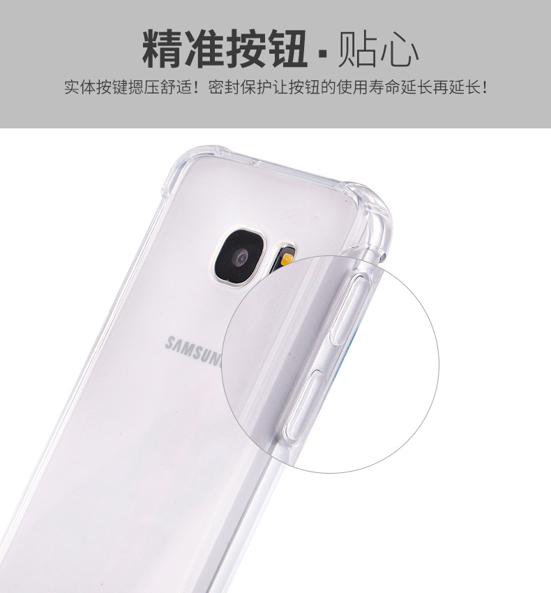Samsung Galaxy J1 2016 Soft Cushion Hybrid Case Clear Back  Panel TPU
