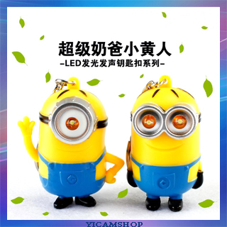 Dispecable Me Minion Keychain LED Eye - Gantungan Kunci