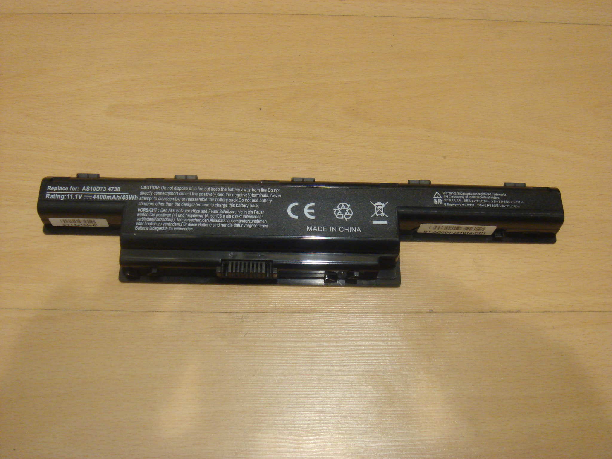 Battrey ACER Aspire 4251,4252,4253,4333,4551,4552,4625,4741