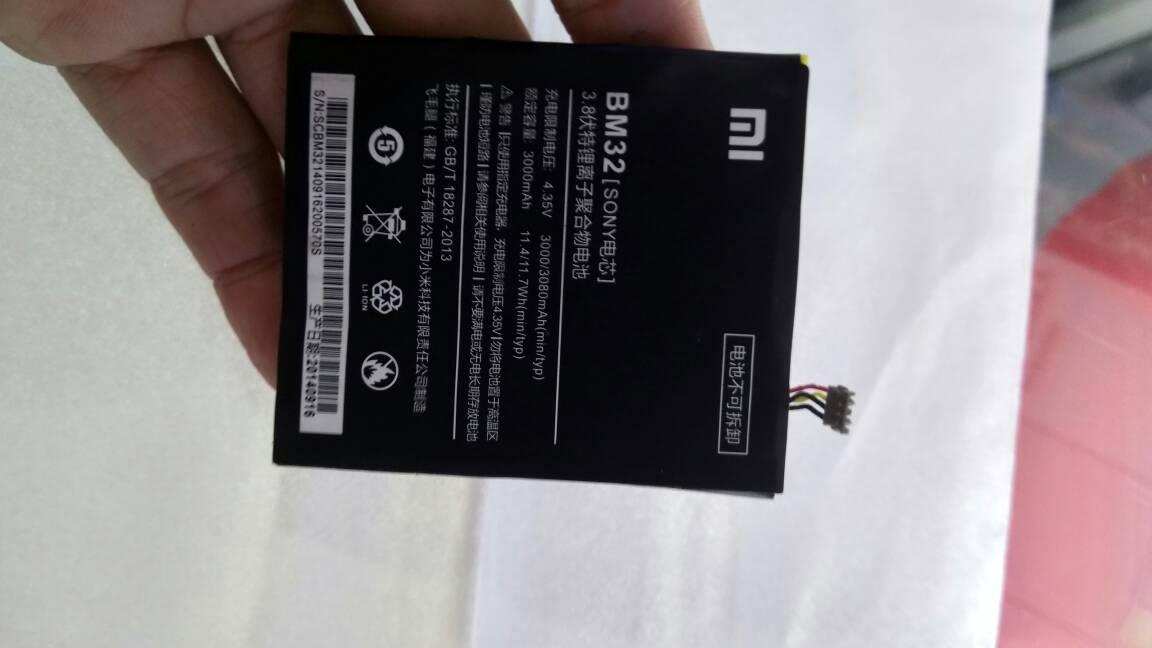 Baterai Ori Mi 4 Cabutan