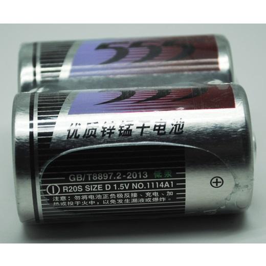 Extra Heavy Duty Battery R20S 1.5V - 2pcs - Black