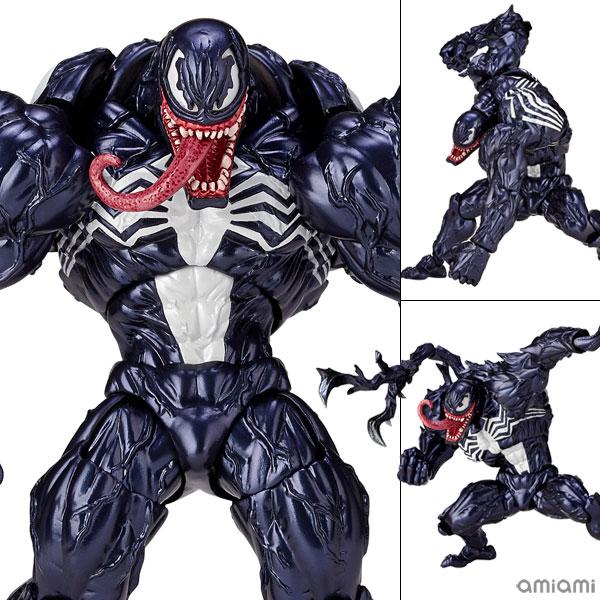 [PO] REVOLTECH Amazing Yamaguchi 003 Venom