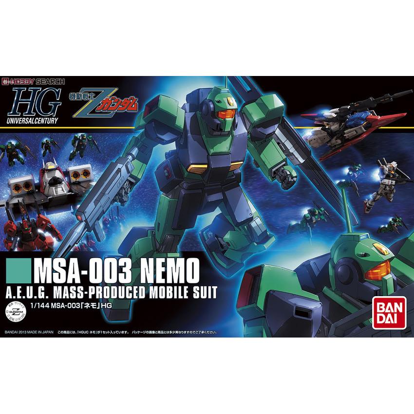Bandai HGUC MSA-003 Nemo