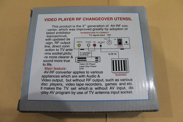 AV To RF Converter (